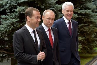 Председатель правительства РФ Дмитрий Медведев, президент РФ Владимир Путин и мэр Москвы Сергей Собянин