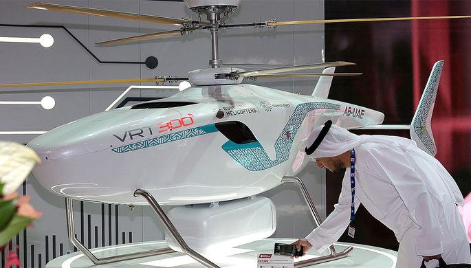 Беспилотник вертолетного класса VRT300 АО «Вертолеты России» на стенде Объединенной авиастроительной корпорации (ОАК) представлен на Международной авиационно-космической выставке Dubai Airshow