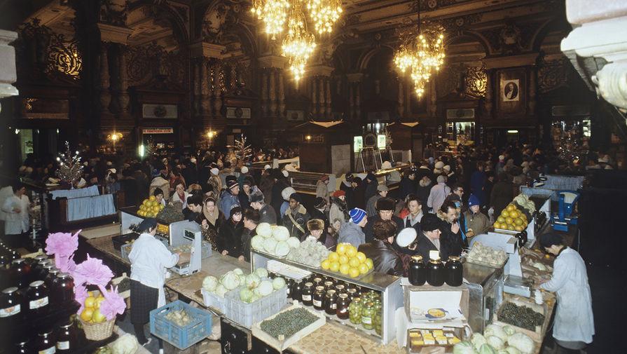 Елисеевский магазин, 1992 год