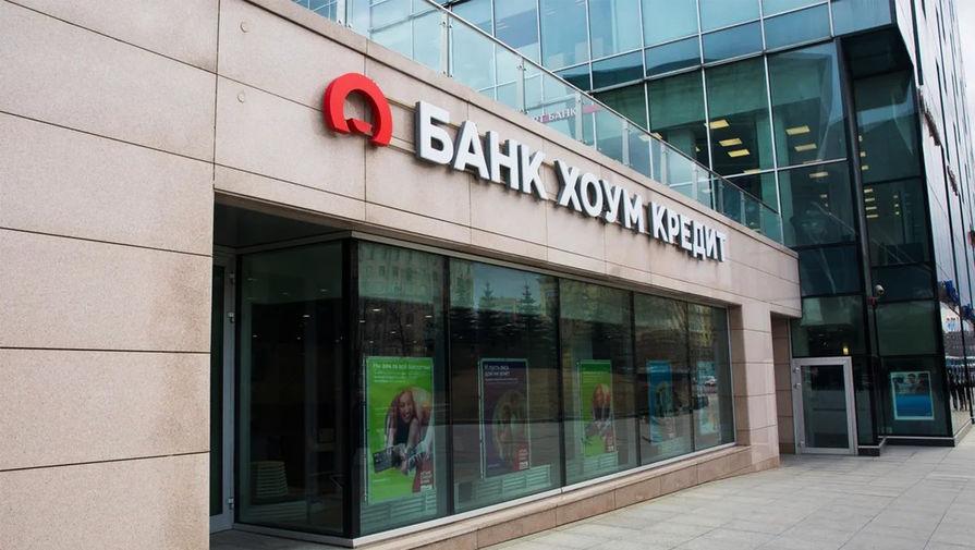 Банк Хоум Кредит присоединился к Финансовой инициативе программы ООН по окружающей среде