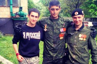 Егор Волчков (слева) и Михаил Толстых («Гиви») (в центре)