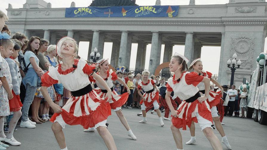 90 лет назад в Москве открылся Парк Горького