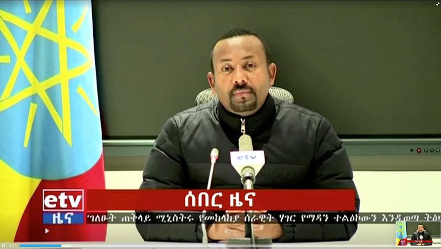 Премьер Эфиопии Абий Ахмед Али во время телеобращения к нации в Аддис-Абебе, 4 ноября 2020 года