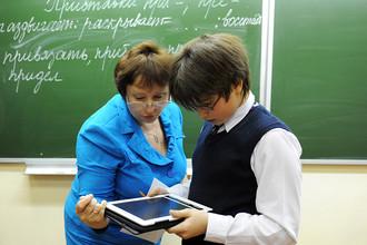 Минобрнауки опубликовало план деятельности на 2013-2018 годы
