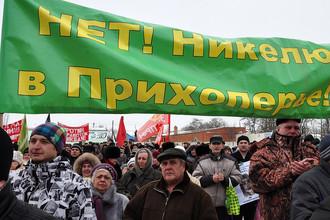 Активисты движения «В защиту Хопра» сообщили о серии обысков и задержаний