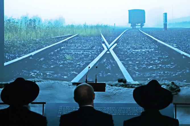 На встрече, посвященной 70-й годовщине освобождения советскими войсками узников концлагеря Освенцим и Международному дню памяти жертв Холокоста