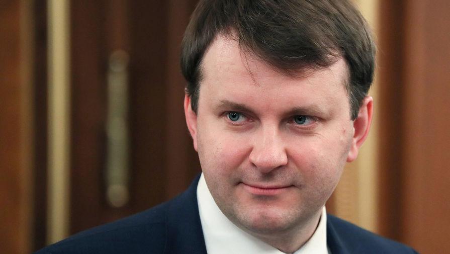 Помощник президента Максим Станиславович Орешкин