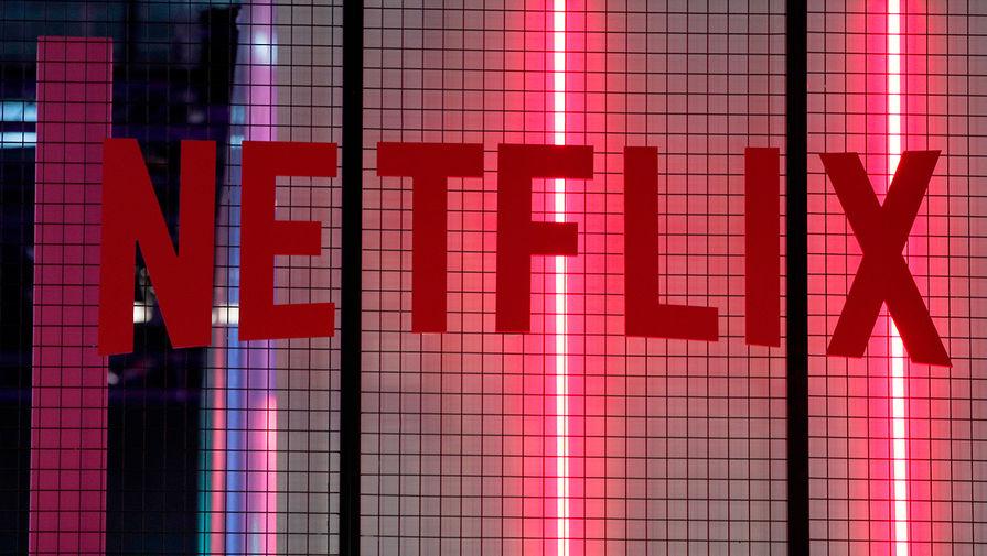 Союзмультфильм и Netflix ведут переговоры о сотрудничестве