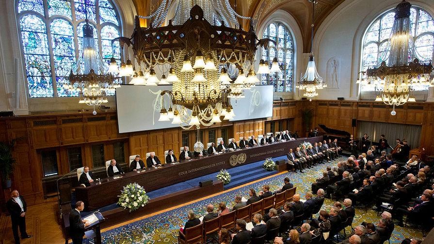 Международный суд в Гааге, апрель 2016 года