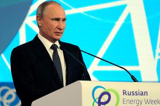 Владимир Путин выступает на пленарной сессии «Энергия для глобального роста» первого Международного форума по энергоэффективности и развитию энергетики «Российская энергетическая неделя», 4 октября 2017 года