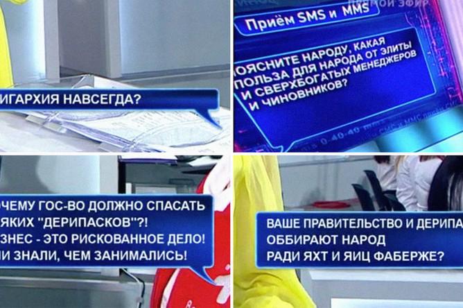 Вопросы про бизнес во время трансляции «прямой линии» с Владимиром Путиным, 7 июня 2018 года