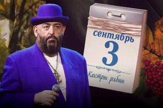 Признание Игоря Николаева: в чем смысл песни «Третье сентября»