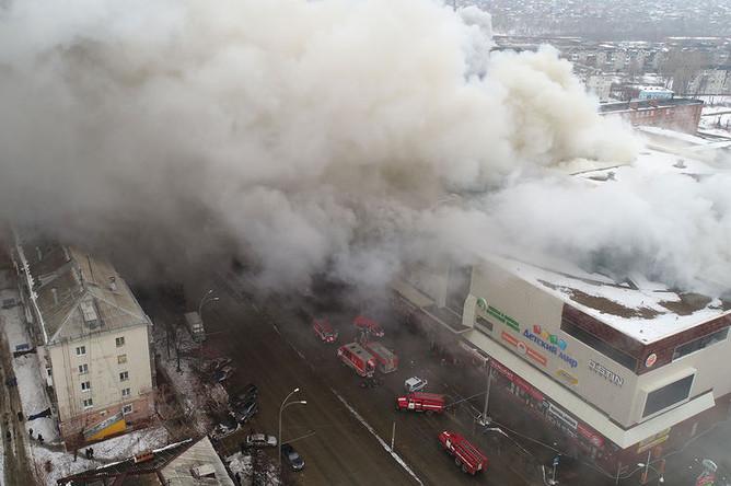 25 марта 2018 года. Пожар в торговом центре «Зимняя вишня» в Кемерово