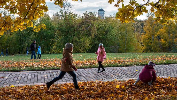 Осенний марафон: когда ждать длинных выходных