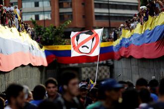 Плакат с изображением президента Венесуэлы Николаса Мадуро на протестном мероприятии в Каракасе, июль 2017 года