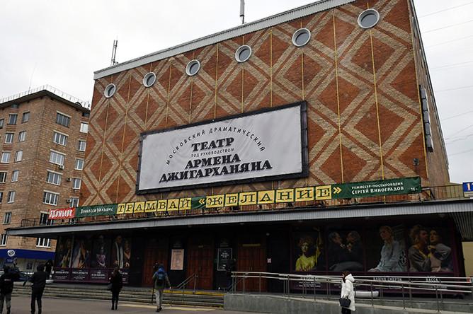 Вид на театр Армена Джигарханяна на Ломоносовском проспекте, 26 октября 2017 года