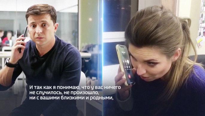 «Очень деликатный»: Скабеева рассказала о разговоре с Зеленским