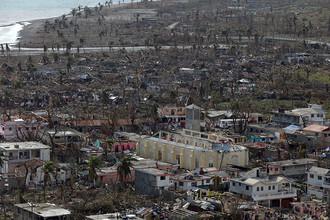 Кото, Гаити