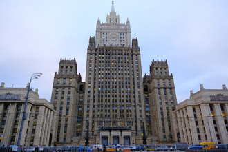 Здание министерства иностранных дел Российской Федерации
