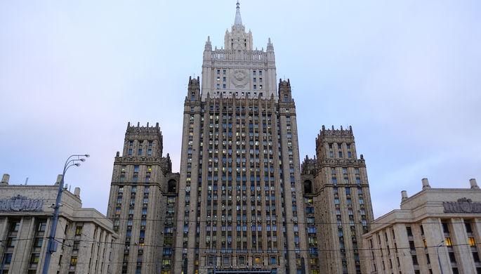 В МИД России прокомментировали заявление ЕС по делу Скрипаля