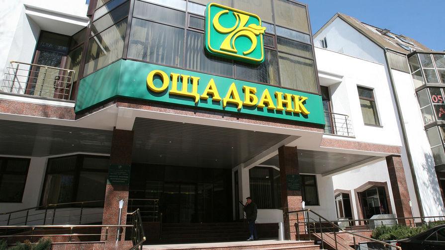 Суд обязал дочку российского Сбербанка не использовать свое название на Украине