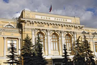 Банк России решил сохранить ставку рефинансирования на уровне 8,25%