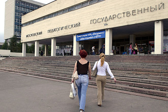 Московский педагогический госуниверситет представил новую концепцию развития