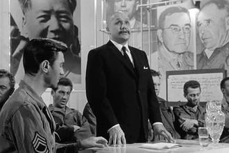 Кадр из кинофильма «Кандидат от Манчжурии» (1962 г.)