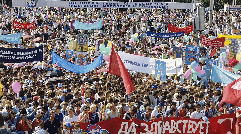Фестиваль молодежи и студентов 1985 купюра 20000