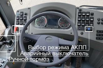 ЛИАЗ 529260