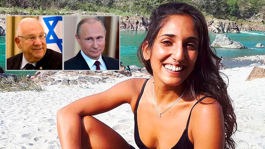 Дело о наркотиках: что Израиль просит у Путина