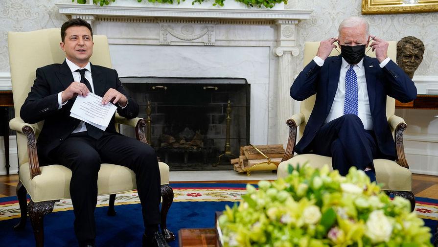 Встреча Байдена и Зеленского в Белом доме подошла к концу
