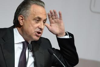 Вице-премьер России по вопросам спорта, туризма и молодежной политики