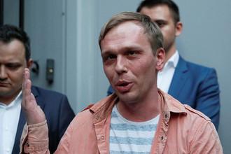 Журналист «Медузы» Иван Голунов после выхода на свободу, 11 июня 2019 года