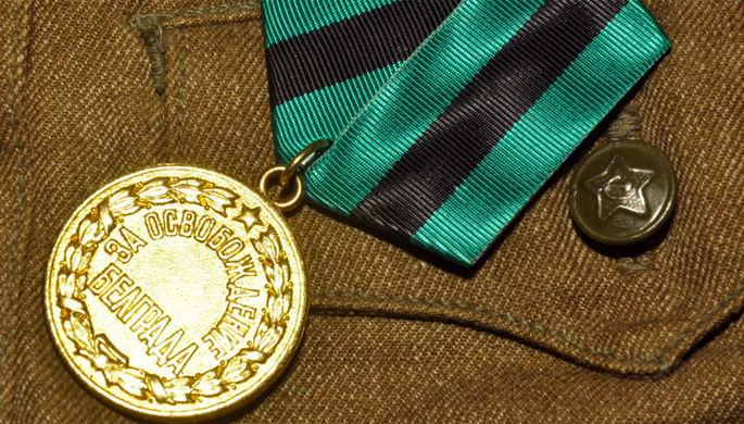 «Берлин взяли, Прагу – освободили»: история памятных медалей