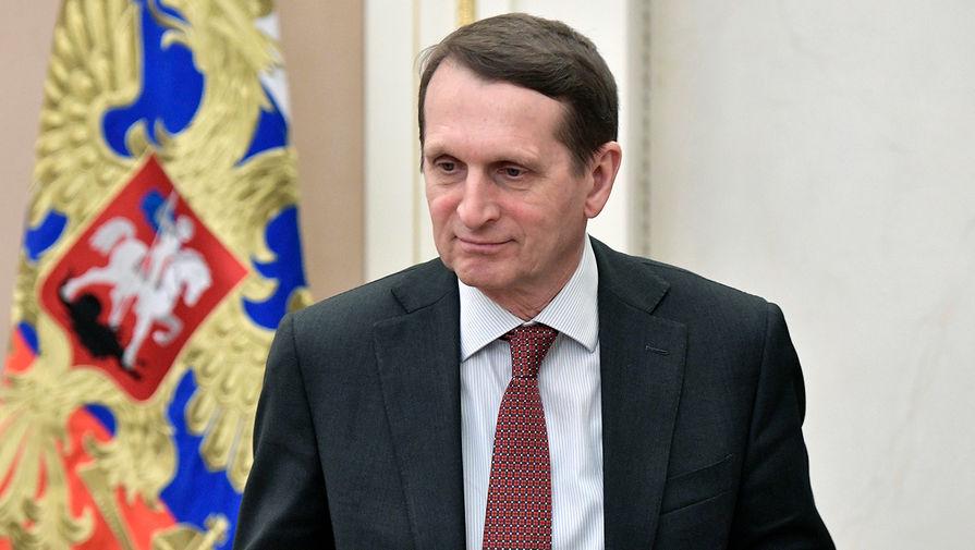 Нарышкин назвал кощунственными дискуссии на ряд тем о Великой Отечественной войне