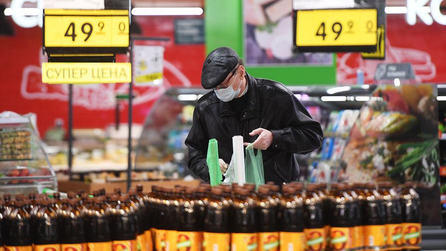 Минэкономразвития: монетарная инфляция замедлилась до 3,7%