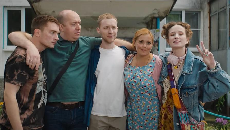 Кадр из фильма «Родные» (2021)