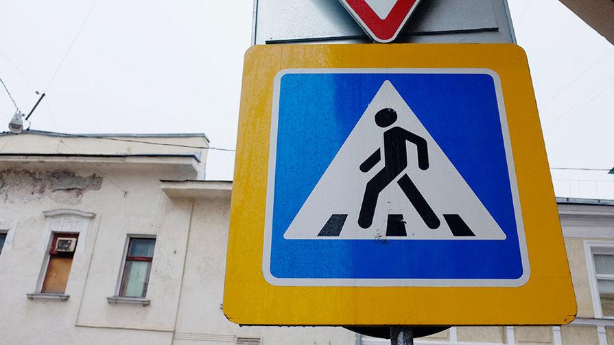 Для красоты: в России вступил в силу ГОСТ для дорожных знаков