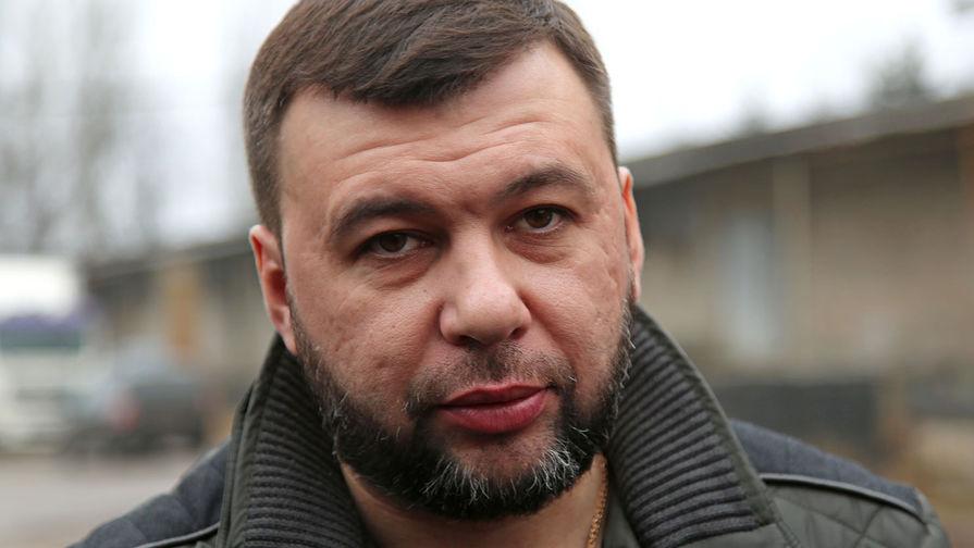 Глава ДНР рассказал о ситуации на линии соприкосновения в Донбассе