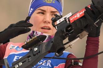 Российская биатлонистка Виктория Сливко