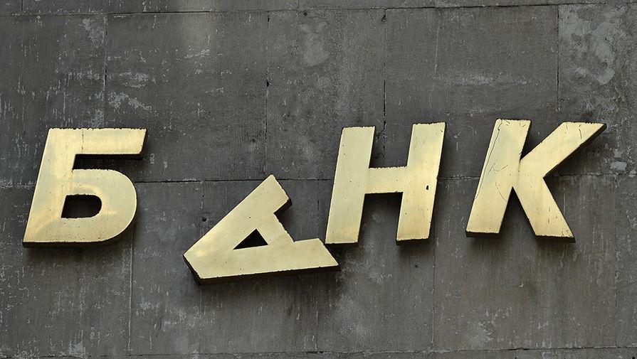 деньги под залог недвижимости от частного лица проверенные сайты екатеринбурга