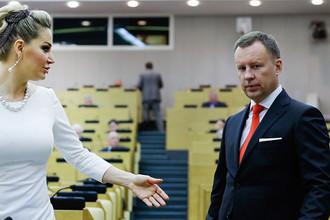 Мария Максакова и Денис Вороненков, 2015 год
