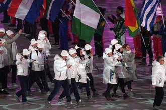 Российские спортсмены на церемонии закрытия XXIII зимних Олимпийских игр в Пхенчхане