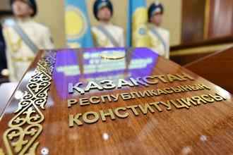 Конституция Республики Казахстан на церемонии передачи полномочий президента страны председателю Сената Парламента Казахстана Касым-Жомарту Токаеву, 20 марта 2019 года