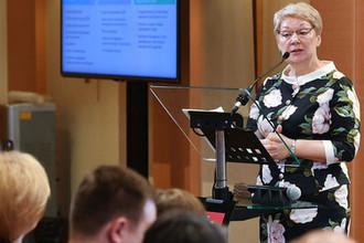 Министр просвещения России Ольга Васильева на итоговом заседании коллегии министерства, июнь 2019 года