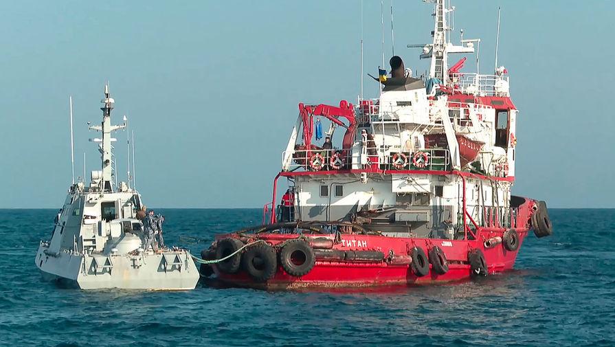 Против России: Украина подает меморандум в Морской трибунал