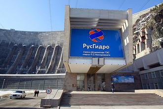 Прокуратура направила в суд уголовное дело об аварии на Саяно-Шушенской ГЭС