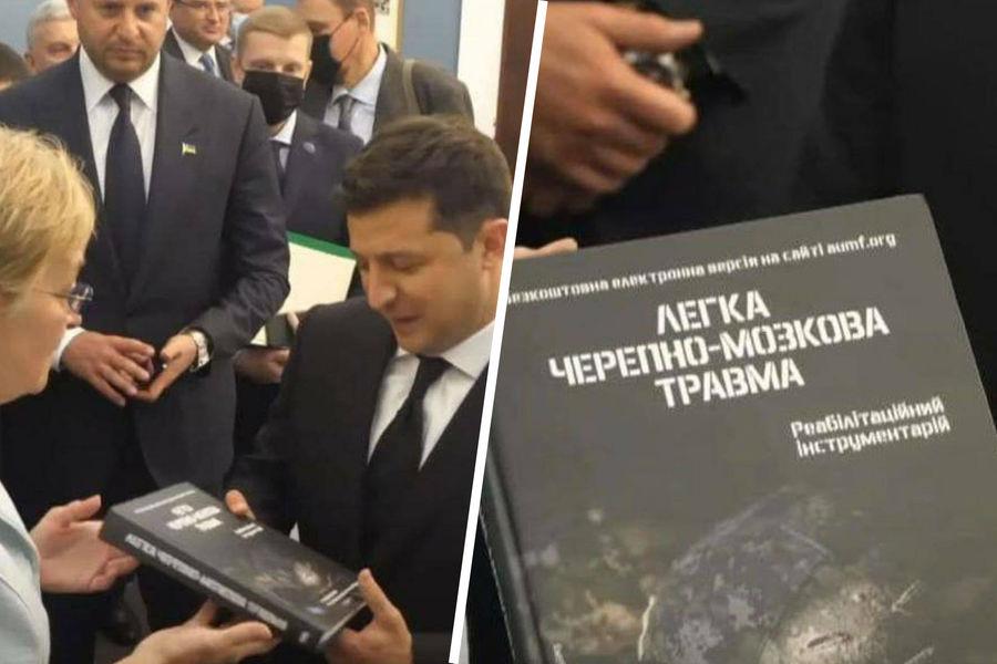 Захарова пошутила про книгу, которую подарили Зеленскому в США - Газета.Ru  | Новости