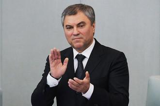 Спикер Госдумы России Вячеслав Володин во время пленарного заседания, декабрь 2017 года